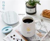 暖暖杯加熱器自動多功能恒溫寶家用暖奶器保溫底座水杯加熱杯墊『CR水晶鞋坊』