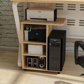 定制打印機架子置物架主機櫃子辦公落地實木放置櫃多層移動主機架igo 美芭