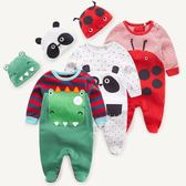 新生兒連體衣 春秋棉質0-3個月長袖滿月寶寶衣服爬服嬰兒外出服秋
