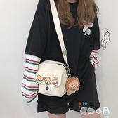 日系可愛少女斜挎包學生帆布包女手機包【奇趣小屋】