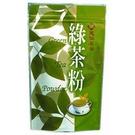 天仁綠茶粉 225g【愛買】