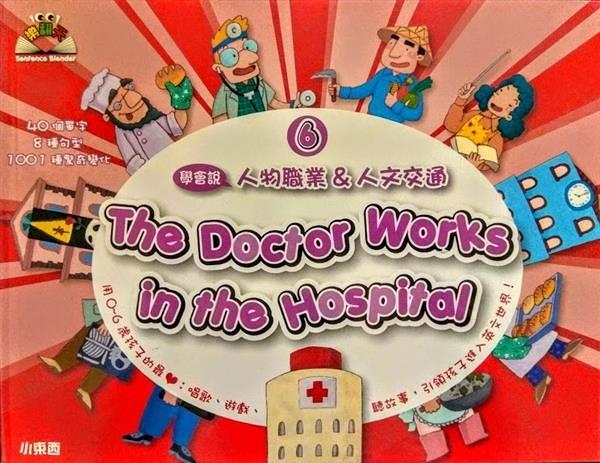 (二手書)The Doctor Works In the Hospital 人物職業 & 人文交通
