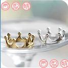 ►流行韓國飾品 百搭小可愛皇冠戒指 指環【B2062】
