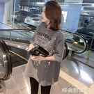 2021夏季新款短袖t恤女寬鬆中長款韓版...