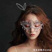 面具化妝舞會女假面性感水鉆公主成人節日派對演出聚會半臉貓面具 美眉新品