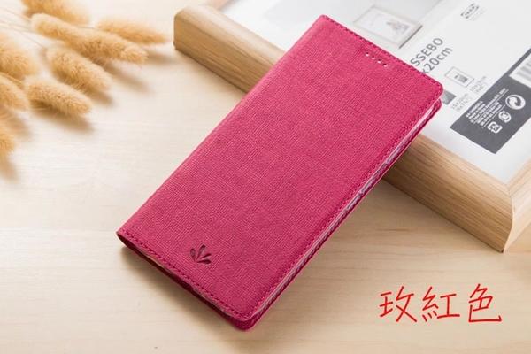 【萌萌噠】ASUS Zenfone Max Pro ZB602KL 商務簡約款 全包布紋側翻皮套 磁吸插卡支架 磨砂手感皮套