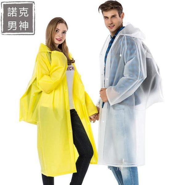 雨衣 雨衣成人帶背包男女長款戶外登山垂釣徒步大帽檐防水雨披【全館直降限時搶】