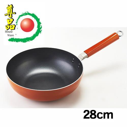 尊品耐磨可用電磁爐不沾小炒鍋(28cm)【愛買】