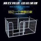 寵物狗圍欄室內大型犬中型犬小型犬金毛泰迪狗籠子圍欄兔子柵欄 DH