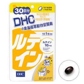 素晴館 DHC 金盞花萃取物葉黃素(30日份;30粒)