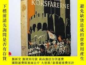 二手書博民逛書店【英文原版】Korsfarerne罕見by Josef Pert