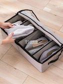 折叠鞋盒 透明長靴鞋子收納神器收納盒整理箱宿舍鞋箱柜收納箱 卡菲婭