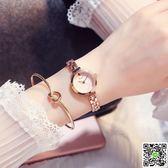 手錶 金米歐潮流手鍊表女小巧手錶女學生韓版時尚手錶女簡約防水石英表 印象部落