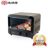 尚朋堂 專業型電烤箱SO-815BC
