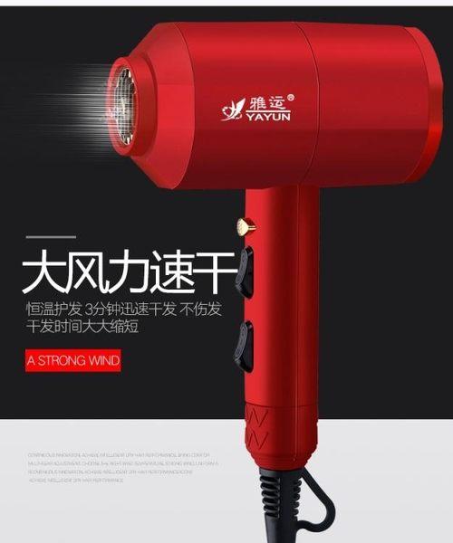 負離子吹風機家用大功率發廊理發店家用冷熱電吹風筒 享購  220v