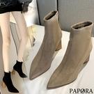 PAPORA顯瘦絨面中筒靴短靴KK443...