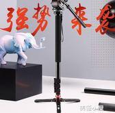 偉峰500S專業攝像機獨腳架攝影單反三腳架相機單腳架支架碳纖維輕QM『美優小屋』