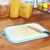 【クロワッサン科羅沙】Peter Rabbit~ 經典比得兔圓角抗菌砧板(L)藍NF-212024