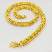 【獨愛精品】男士霸氣大蛇骨雙龍頭時尚黃銅鍍金不褪色男女士款項鍊 飾品 手鍊 腳鍊 練繩