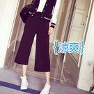 【愛天使孕婦裝】韓版(92241)夏季最舒適 顯瘦寬褲 孕婦褲(可調腰圍)