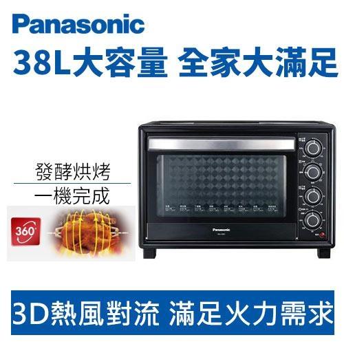 Panasonic 國際牌 NB-H3801 38公升電烤箱