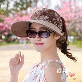 降價優惠兩天-遮陽帽女士夏天出游防曬遮陽帽戶外休閒百搭騎車太陽帽大沿空頂帽子