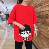 男士小清新個性七分袖t恤韓版潮流學生寬鬆休閒上衣 「潔思米」