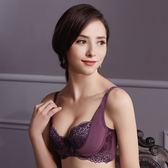 【華歌爾】摩奇X 美麗系列挺魔力Bra B-C罩杯內衣(紫羅蘭)