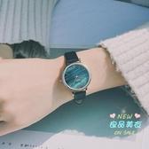 女士手錶 法國英國小眾手錶女簡約學生小錶盤森女系小清新韓版潮流 5色