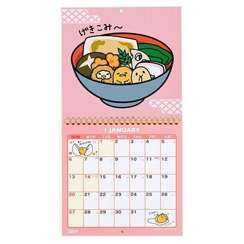 【震撼精品百貨】2019年曆~ Sanrio 蛋黃哥 2019 壁曆(M)#33287