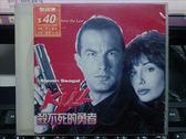 影音專賣店-V57-020-正版VCD【殺不死的勇者】-史帝芬席格