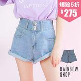 三釦不修邊顯瘦牛仔短褲-MM-Rainbow【A6335A0】