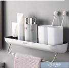 置物架浴室置物架廁所洗手間洗漱台墻上毛巾收納洗澡免打孔壁掛式衛生間 【快速出貨】