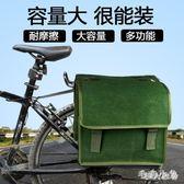 自行車包 裝備包后貨架包山地車馱包加厚帆布車包駝包后座包 ys4749『毛菇小象』