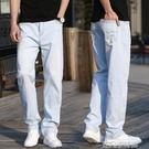 新款夏季男士白色牛仔褲男直筒寬鬆大碼淺色薄款休閒闊腿夏天長褲 依凡卡時尚