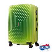 AT美國旅行者 25吋Air Force漸層防刮可擴充TSA行李箱(漸層綠)