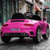 兒童電動車四輪汽車遙控玩具車可坐人小孩嬰兒帶搖擺男女寶寶童車YYP 町目家