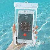 水下拍照手機防水袋溫泉游泳蘋果6plus掛繩手機通用觸屏6s潛水套 果果輕時尚