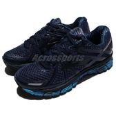 BROOKS 慢跑鞋 Adrenaline GTS 17 Galaxy 十七代 藍 彩色 DNA動態避震 運動鞋 女鞋【PUMP306】 1202311B434