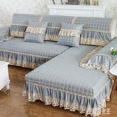 沙發墊四季通用歐式簡約現代防滑組合萬能時尚沙發套罩全蓋 yu5812【艾菲爾女王】