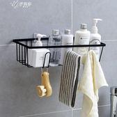 浴室鐵藝壁掛式置物架免打孔帶掛鉤雜物整理架衛生間洗漱收納架    伊芙莎