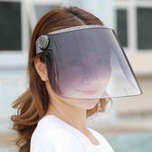 夏防紫外線空頂帽男女遮臉擋風擋雨騎車遮陽帽騎電動車全方位防曬DSHY