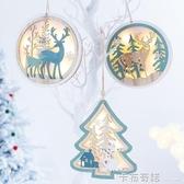 聖誕節飾品圓形木質麋鹿發光燈飾掛飾圣誕樹裝飾創意聖誕節裝飾品 卡布奇諾