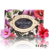 義大利Rudy香氛扶桑花保濕香皂150g【1838歐洲保養】