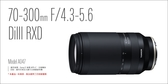 NEW 騰龍 TAMRON 70-300mm F/4.3-5.6 DiIII RXD A047 for Sony E-mount APS-C 俊毅公司貨