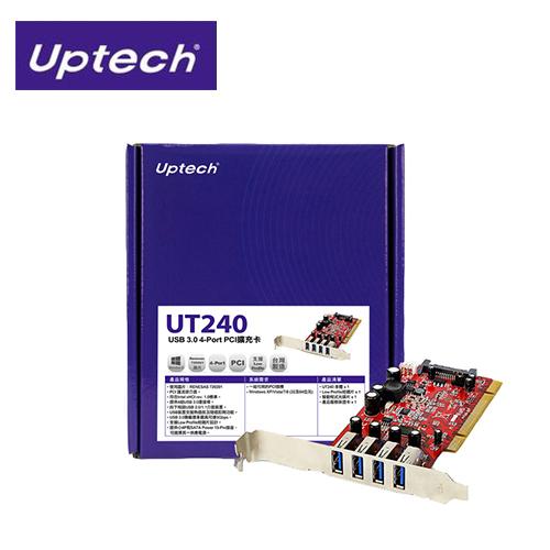 登昌恆 UT240 USB 3.0 4-Port PCI擴充卡