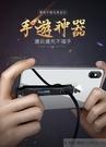 iPhone 手遊 2A 快充 充電線 吸盤吸附 180度彎頭 不擋手 lightning 快充線 iPad