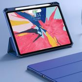 iPad pro ipad pro11保護套12.9英寸防摔帶筆槽超薄pencil磁吸液 moon衣櫥