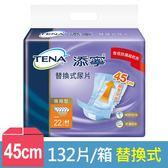 添寧 替換式 尿片 夜用型 50x24cm (22片x6包/箱) - 永豐商店