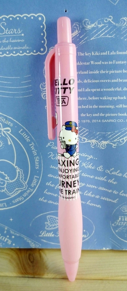 【震撼精品百貨】Hello Kitty 凱蒂貓~KITTY自動鉛筆-太魯閣圖案-粉色
